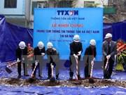 越南通讯社信息中心工程项目正式动工兴建