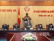 越南国会党组对57个领导人投信任票