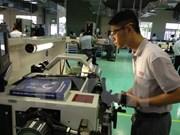 2014年越南九龙江三角洲地区吸引外资增加6.54亿美元