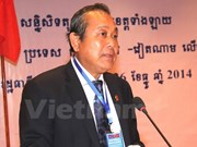 越老柬边境各省法院会议在老挝开幕