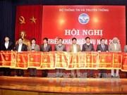 越南政府副总理武德儋:2014年信息传媒业全面改革生产经营管理