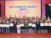 越南国会主席阮生雄出席2014年企业交流晚会