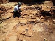 越南宣光省发现年代距今约3500年的考古遗址