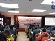 至2020年越南北中部地区旅游总体规划出炉