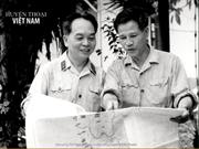 """""""艺术作品中的越南名将""""展览会即将在河内举行"""