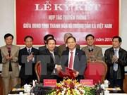 越南清化省与越通社签署新闻宣传合作协议