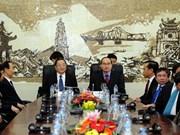 中国全国政协主席俞正声出席河内大学孔子学院挂牌仪式
