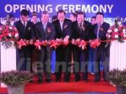 越南国际电信公司驻老挝代表处正式开业