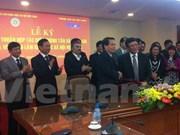 越通社与越南社会科学翰林院签署信息合作协议