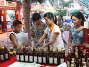 越南胡志明市举办2014年刺激消费需求商品展销会