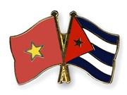 古巴驻越大使馆代表团访问和平省