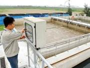 越南平阳省加大生活污水处理力度