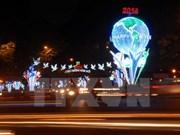 胡志明市举行多项辞旧迎新活动