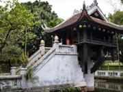 2014年越南著名百年建筑物100强榜单出炉