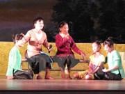 2014年越南十大文化体育与旅游事件
