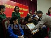 """北件省25位母亲被追授""""越南英雄母亲""""称号"""