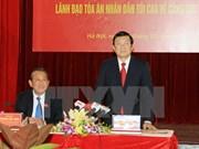 国家主席张晋创:最高人民法院需进一步提高工作效率