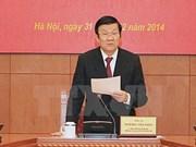 越南中央司法改革指导委员会召开第十七次会议