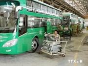 2014年越南政府经济调控工作的烙印