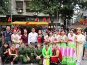 中国澳门越南同乡联谊会成立2周年庆典在澳门举行
