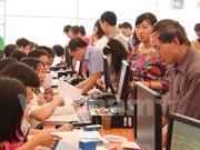 2014年越南财政预算收入超既定目标