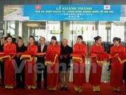 越南内排国际机场T2航站楼和内排国际机场至日新桥交通干线正式竣工