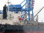 巴哈马籍货船沉船事故:已把三名遇难船员送上岸