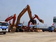 越南政府副总理批准信息技术集中发展区总体规划