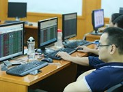 越南胡志明市证券交易所举行新年开市仪式