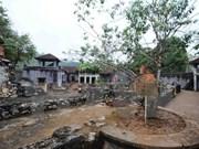 越南政府将14个遗迹列入国家级特殊遗迹名录
