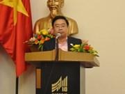 越南十号服装总公司力争实现营业收入达2.450万亿越盾