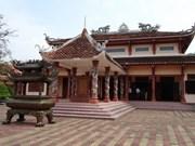 """越南平定省""""西山三杰""""祠遗迹区被列入国家级特殊遗迹名录"""