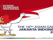 印尼出资逾1000万美元兴建2018年亚运会运动员村