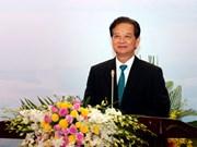 越南政府总理出席越南技术创新基金会亮相仪式