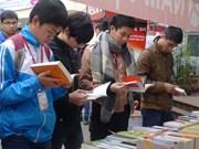 第三次首都河内大学生节在河内举行