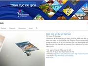 越南旅游正式在Youtube网站上推介