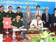 越南国防部175号军医医院与日本AMDA组织签署合作备忘录