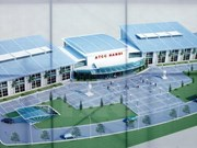 河内航空交通管制中心正式竣工