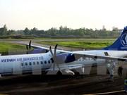 越南藩切机场即将动工兴建