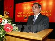 越共中央办公厅充分发挥党和国家的参谋助手作用