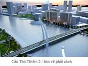 胡志明市拨出近1.7亿美元兴建2号守添大桥
