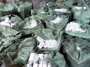 越南政府副总理:加大打击烟草制品走私力度