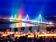 越日友好的日新桥