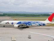 日本将同老挝和柬埔寨签署航空协议