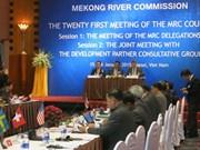 湄公河委员会理事会第21次会议在河内召开