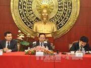 越中建交65周年新闻发布会在北京举行