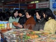 2015年泰国商品零售展在越南首都河内开展