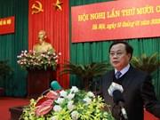 越南共产党河内市第十五届委员会召开第19次会议