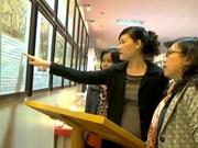 """""""越南黄沙与长沙群岛:历史证据与法律依据""""图片展在平顺省举行"""