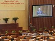 越南国会办公厅2015年工作部署会议在河内召开